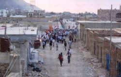 Deadly Interferences: The Regional Proxy War in Yemen