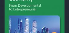 Book Review – China in the Global Political Economy: From Developmental to Entrepreneurial